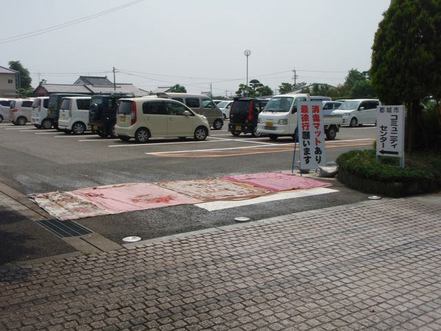Disinfectant Soaked Blankets placed at the entrance of a community center parking lot