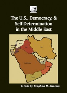 U.S., Democracy, and Self-Determination in the Middle East